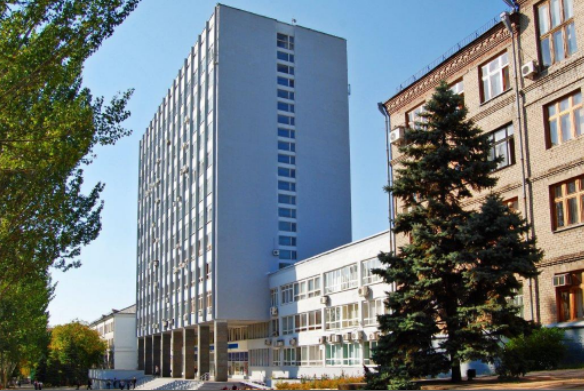Donetsk National University Ukraine