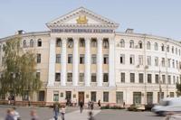 Ukraine Universities