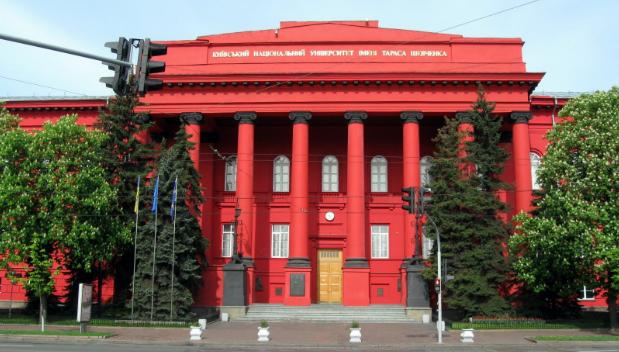 Taras Shevchenko University Ukraine