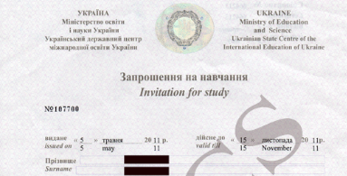 Admission To Ukraine University