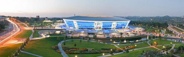 Donbas Arena Stadium