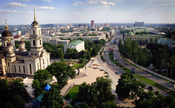 Universities in Donetsk City