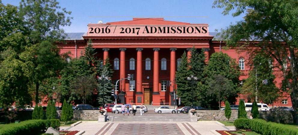 2016 / 2017 Ukraine University Admissions