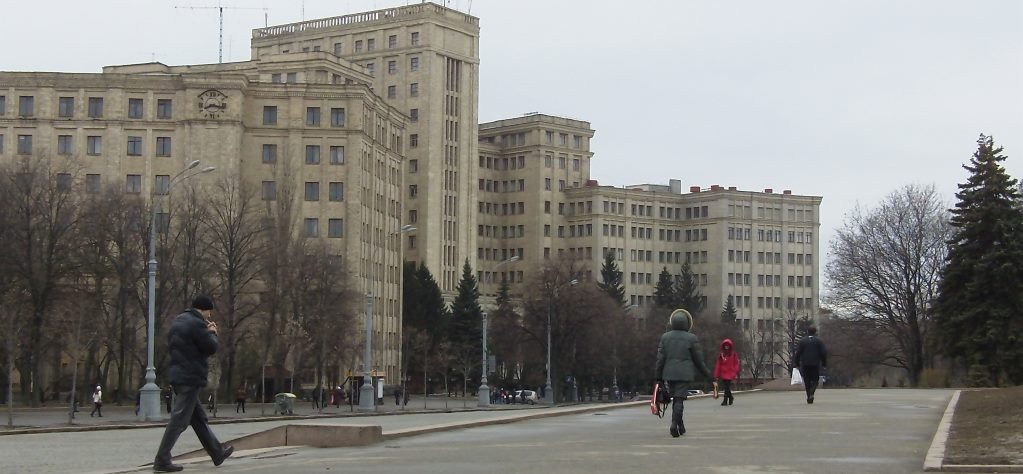 kharkov-national-university-karazin